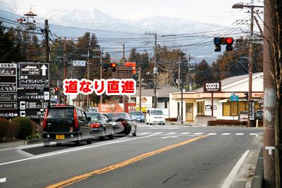 広谷地交差点(道なり直進)